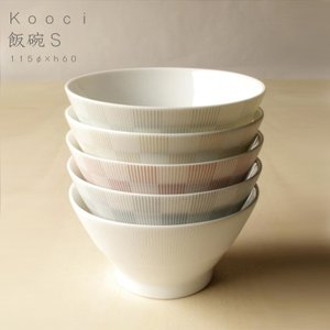 kooci 飯碗S miyama ミヤマ 深山 磁器 食器 器 美濃焼 おしゃれ プレゼント 御祝 茶碗 飯碗 お碗 どんぶり 小鉢 hotcrafts