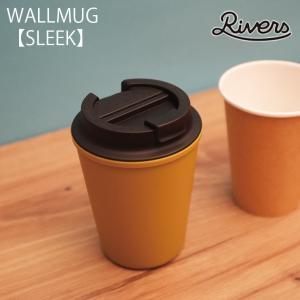 水筒 タンブラー 【 ウォールマグ スリーク 】 マグ テイクアウト 二重構造 保温 保冷 保存容器 コーヒー 紅茶 アウトドア キャンプ RIVERS リバーズ|hotcrafts
