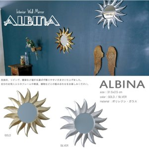ALBINA アルビナ ウエストビレッジ ミラー 鏡 インテリア デザイン おしゃれ|hotcrafts