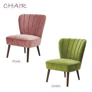 椅子 ソファ 【 ビューグ チェア 】 椅子 いす ソファ 腰掛け スツール モダン シンプル 北欧 高級感 リビング インテリア デザイン おしゃれ 家具|hotcrafts