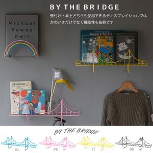 by the bridge バイザブリッジ ウエストビレッジ シェルフ 壁面 収納 子ども部屋 カラフル かわいい インテリア デザイン おしゃれ hotcrafts