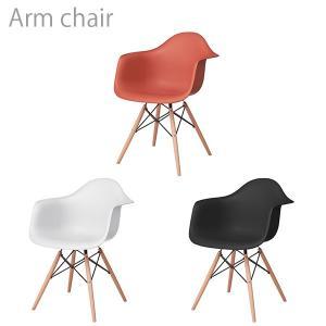 椅子 いす 【 アームチェア 】 椅子 いす チェア パーソナルチェア カフェ インテリア デザイン おしゃれ 家具|hotcrafts
