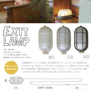 EXIT LAMP イグジットランプ ウエストビレッジ ランプ 照明 電気工事不要 インテリア デザイン おしゃれ|hotcrafts