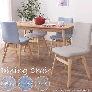 椅子 いす 【 ダイニングチェア 】 椅子 いす チェア ダイニング パーソナルチェア カフェ インテリア デザイン おしゃれ 家具|hotcrafts