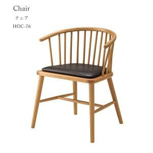 椅子 いす 【 チェア 】 椅子 長椅子 いす ダイニングチェア 食卓 カフェ インテリア 家具 おしゃれ ナチュラル ソファ カジュアル シンプル|hotcrafts