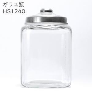 ガラス瓶 ガラス ジャー キャニスター 保存容器 小物入れ 収納 インテリア デザイン おしゃれ|hotcrafts