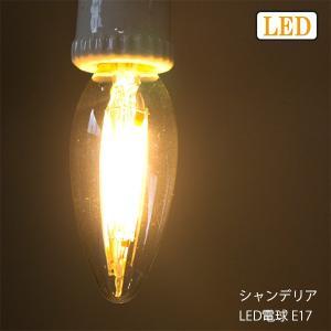 【2745】シャンデリア型LED電球 E17 照明 ライト 外灯 玄関灯 電球 LED電球 E17 おしゃれ レトロ アンティーク シャンデリア|hotcrafts
