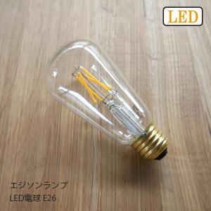 エジソンランプLED電球 E26 照明 ライト 外灯 玄関灯 電球 LED電球 E26 おしゃれ レトロ アンティーク エジソン|hotcrafts