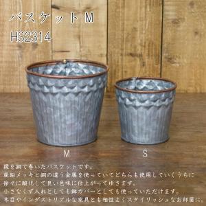 バスケット M アイアン バスケット 収納 入れ物 ごみ箱 鉢 カバー アクシス 鉄 インテリア デザイン おしゃれ|hotcrafts