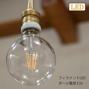 廃番  フィラメント型LED電球E26 照明 ライト 外灯 玄関灯 電球 LED電球 E26 おしゃれ レトロ アンティーク|hotcrafts