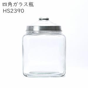 四角ガラス瓶 ガラス ジャー キャニスター 保存容器 小物入れ 収納 インテリア デザイン おしゃれ|hotcrafts