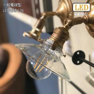 【2747】一般電球型LED電球 E26 照明 ライト 外灯 玄関灯 電球 LED電球 E26 おしゃれ レトロ アンティーク シャンデリア|hotcrafts