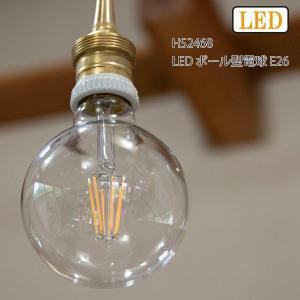 LEDボール型電球 E26 照明 ライト 外灯 玄関灯 LED LED電球 電球 E26 ペンダントライト|hotcrafts