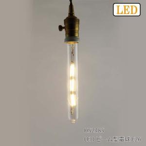 LEDビーム型電球 E26 照明 ライト 外灯 玄関灯 LED LED電球 電球 E26 ペンダントライト|hotcrafts