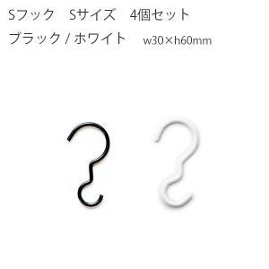 [SPEC]  ・size  約w30 × h60 mm  ・素材  鉄  ・耐荷重 約2kgまで ...