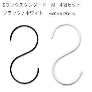 [SPEC]  ・size  約w60 × h120 mm  ・素材  鉄  ・耐荷重 約2kgまで...