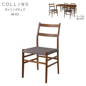 椅子 いす 【 コリンズ ダイニングチェア 】 チーク おしゃれ チェア 椅子 ダイニング キッチン インテリア スタイリッシュ 家具 ナチュラル シンプル|hotcrafts
