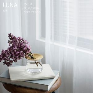 一輪挿し 【 LUNA ベース 80x70mm 】 花瓶 花器 フラワーベース ガラス シンプル 植物 花 キントー KINTO hotcrafts