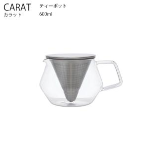 CARAT カラット ティーポット 600ml KINTO キントー ティー 茶葉 コーヒー 耐熱ガラス  |hotcrafts