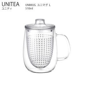 UNIMUG ユニマグ L クリア KINTO キントー ティー 保存容器 茶葉 コーヒー 耐熱ガラス  |hotcrafts