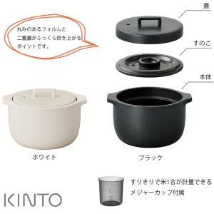 [SPEC]  サイズ:φ160 x H125 x W195 mm / 1.2 L  素材:高耐熱陶...