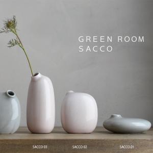一輪挿し 【 SACCO 】 花瓶 花器 フラワーベース 磁器 シンプル 植物 花 キントー KINTO hotcrafts