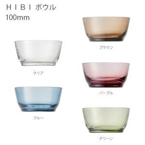 ボウル 食器 【 HIBI ボウル 100mm 】 ボウル 食器 器 お皿 キッチン グラス ガラス シンプル キントー KINTO hotcrafts