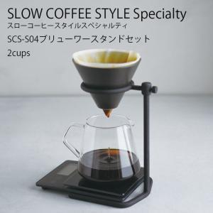 [SPEC]  サイズ:[スタンド] W125 x D130 x H210 mm [サーバー] φ7...