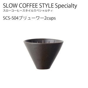 [SPEC]  サイズ:φ100 x H70 mm  素材:磁器  原産国:日本  食器洗浄・乾燥機...
