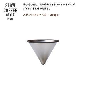 [SPEC]  サイズ:φ100 x H75 mm  素材:18-8ステンレス, 飽和ポリエステル樹...