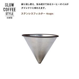 [SPEC]  サイズ:φ125 x H95 mm  素材:18-8ステンレス, 飽和ポリエステル樹...