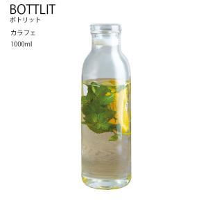 BOTTLIT カラフェ 1L KINTO キントー 保存容器 ジャグ 水差し ポット コーヒー ティー   hotcrafts