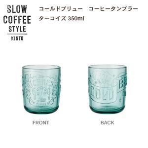[SPEC] サイズ:φ80 x H100 mm / 350 ml 素材:ソーダガラス 原産国:中国...