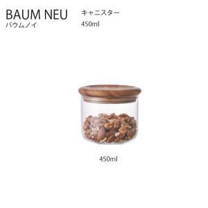 BAUM NEU キャニスター 450ml KINTO キントー 保存容器 ドレッシング ガラス容器 クリア ピクルス シリコーンパッキン コーヒー豆  |hotcrafts
