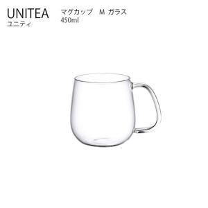 UNITEA ユニティ カップ M ガラス KINTO キントー ティー 保存容器 茶葉 コーヒー 耐熱ガラス  |hotcrafts