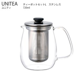 UNITEA ティーポットセット L ステンレス KINTO キントー ティー 保存容器 茶葉 コー...