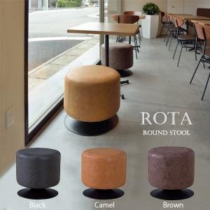 椅子 いす 【 Rota ラウンドスツール 】 チェア 椅子 カフェ インテリア 家具 おしゃれ ナチュラル 大人気 ソファ いす カジュアル シンプル|hotcrafts