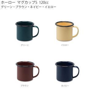 500gns マグカップS|hotcrafts
