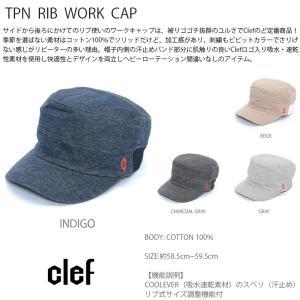 rb3325 TPN RIB WORK CAP 帽子 ハット キャップ ハンチング メンズ レディース Clef クレ hotcrafts