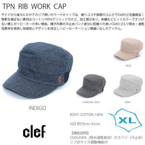rb3325xl TPN RIB WORK CAP XL 帽子 ハット キャップ ハンチング メンズ レディース Clef クレ hotcrafts
