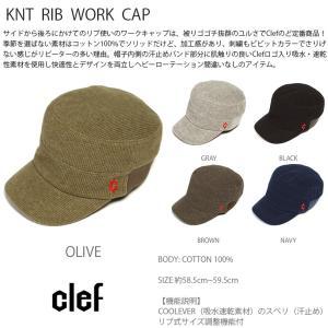 rb3357 KNT RIB WORK CAP 帽子 ハット キャップ ハンチング メンズ レディース Clef クレ hotcrafts