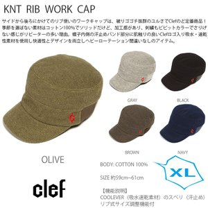 rb3357xl KNT RIB WORK CAP XL 帽子 ハット キャップ ハンチング メンズ レディース Clef クレ hotcrafts