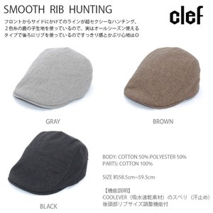 rb3421 SMOOTH RIB HUNTING 帽子 ハット キャップ ハンチング メンズ レディース Clef クレ hotcrafts