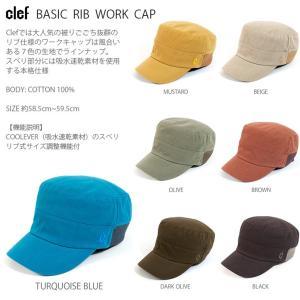 rb3478 BASIC RIB WORK CAP 帽子 ハット キャップ ハンチング メンズ レディース Clef クレ hotcrafts