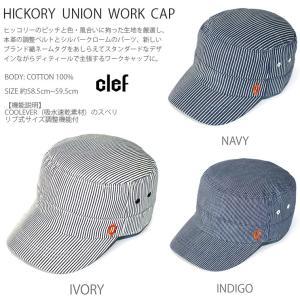 rb3502 HICKORY UNION WORK CAP 帽子 ハット キャップ ハンチング メンズ レディース Clef クレ hotcrafts