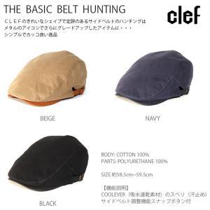 rb3546 THE BASIC BELT HUNTING 帽子 ハット キャップ ハンチング メンズ レディース Clef クレ hotcrafts