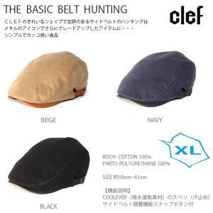 rb3546xl THE BASIC BELT HUNT.XL 帽子 ハット キャップ ハンチング メンズ レディース Clef クレ hotcrafts