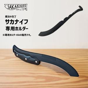 [SPEC]  全長     23.7cm  重さ     33g  材質     ABS  カラー...
