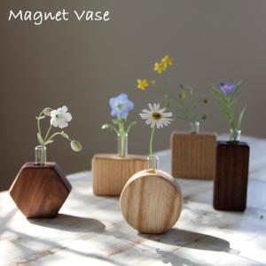 一輪挿し 花瓶 【 マグネットベース 】 木製 フラワーベース 一輪挿し 花瓶 入れ物 瓶 花 インテリア デザイン おしゃれ|hotcrafts