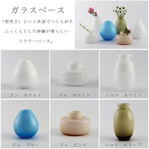 ガラスベース ガラス 硝子 フラワーベース 一輪挿し 花瓶 入れ物 瓶 花 インテリア デザイン おしゃれ|hotcrafts